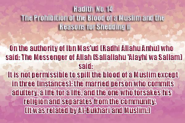 The Forty Nawawi Hadith Had14