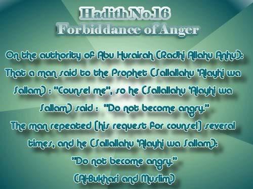 The Forty Nawawi Hadith Had16
