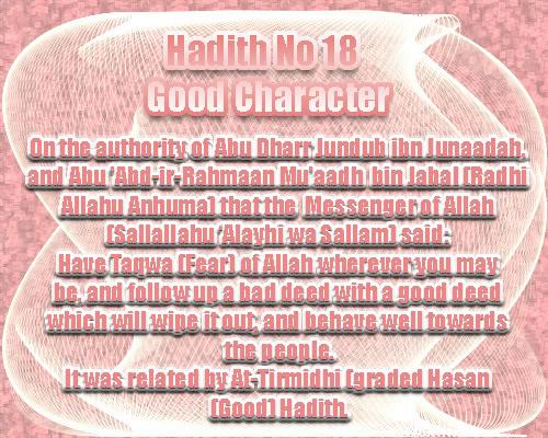 The Forty Nawawi Hadith Had18
