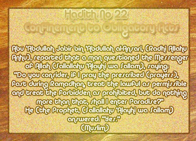 The Forty Nawawi Hadith - Page 2 Had22