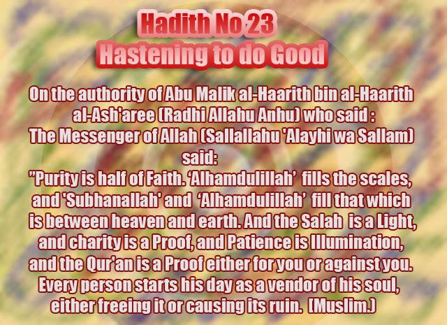 The Forty Nawawi Hadith - Page 2 Had23