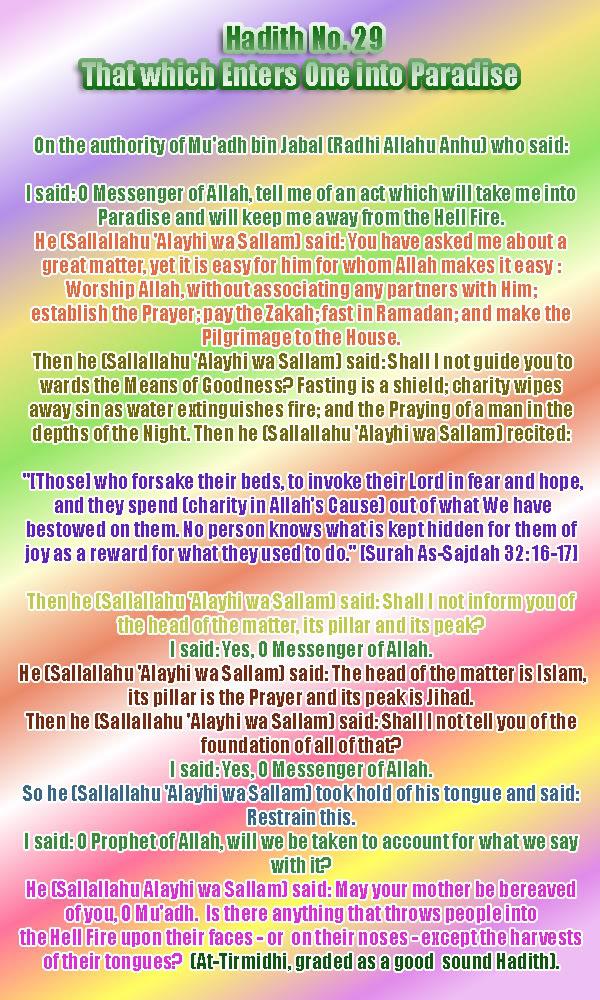 The Forty Nawawi Hadith - Page 2 Had29