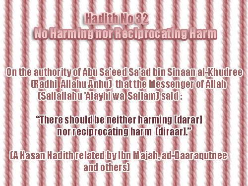 The Forty Nawawi Hadith - Page 2 Had32