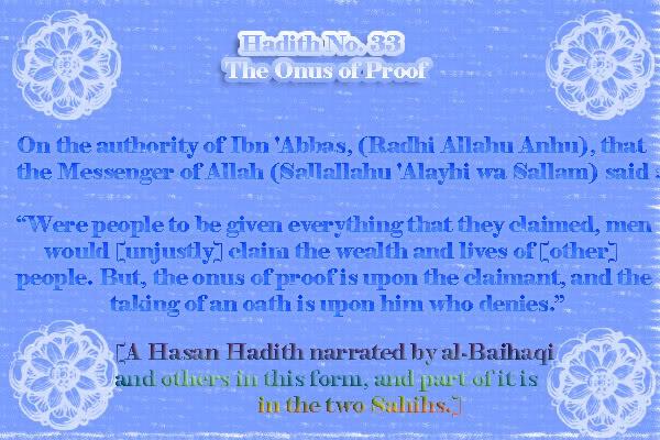 The Forty Nawawi Hadith - Page 2 Had33