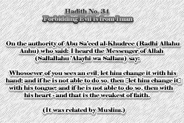 The Forty Nawawi Hadith - Page 2 Had34