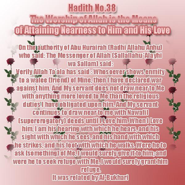The Forty Nawawi Hadith - Page 2 Had38