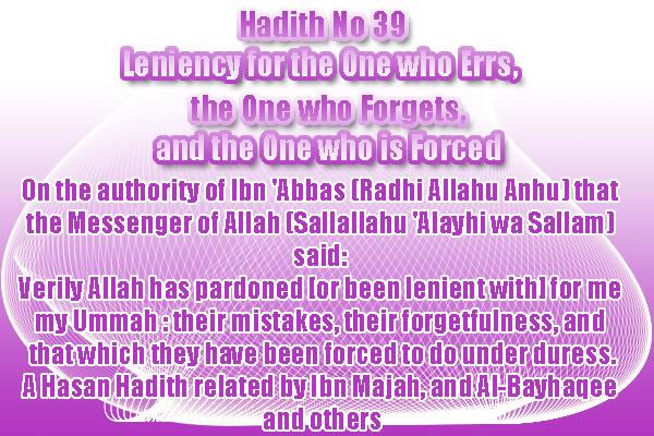 The Forty Nawawi Hadith - Page 2 Had39