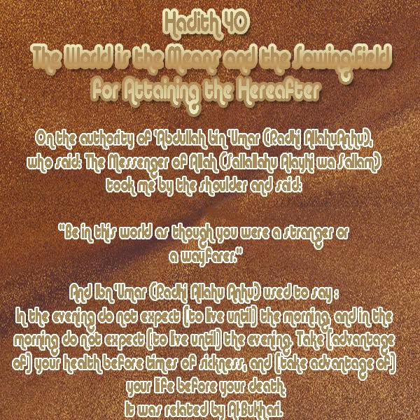 The Forty Nawawi Hadith - Page 2 Had40