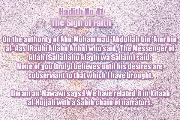 The Forty Nawawi Hadith - Page 2 Had41