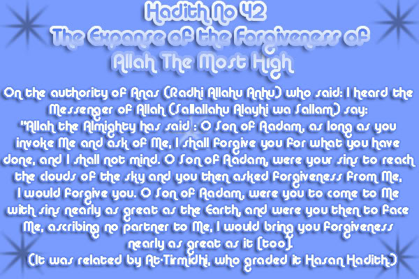 The Forty Nawawi Hadith - Page 2 Had42
