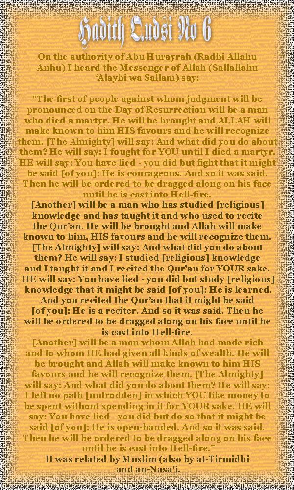 The Forty Qudsi Hadith Qud06