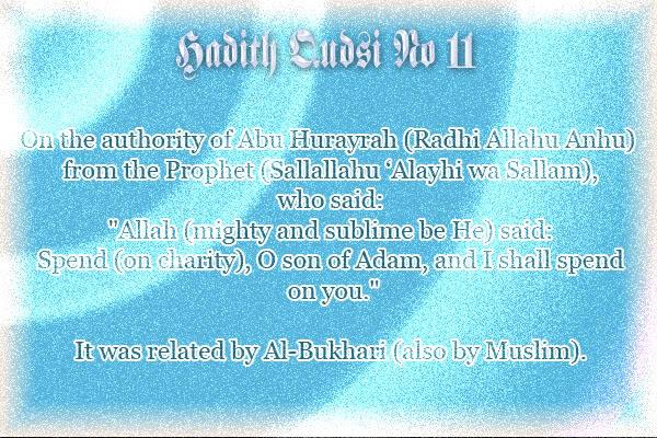 The Forty Qudsi Hadith Qud11