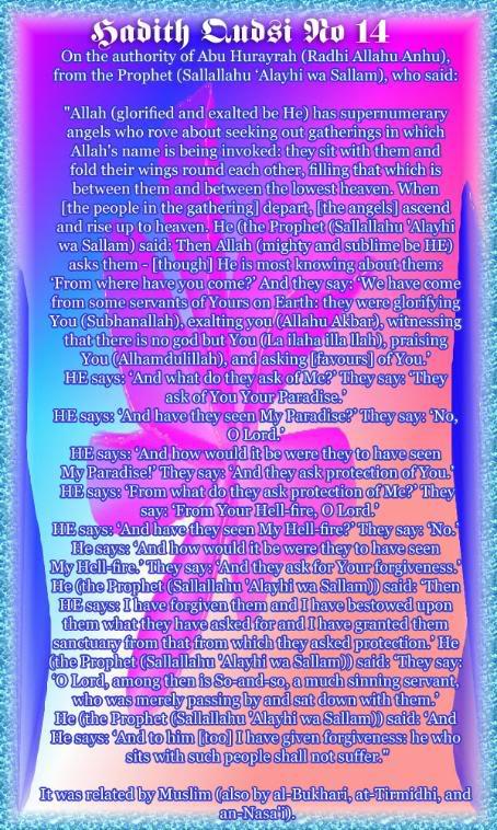 The Forty Qudsi Hadith Qud14