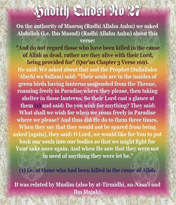 The Forty Qudsi Hadith - Page 2 Qud27
