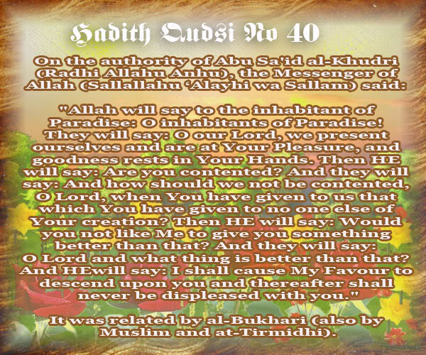 The Forty Qudsi Hadith - Page 2 Qud40
