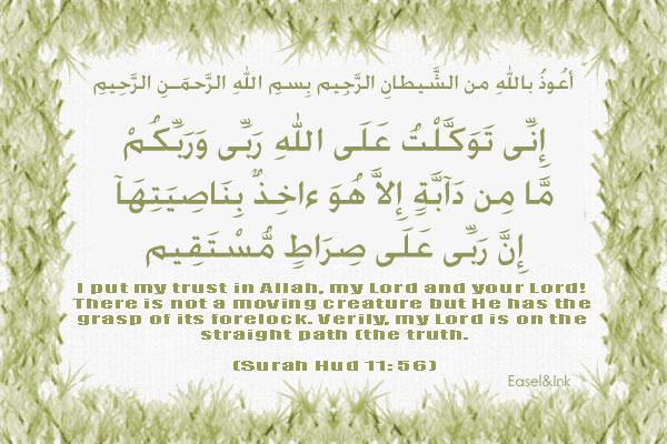 Ayah Graphics - Page 2 S11a56