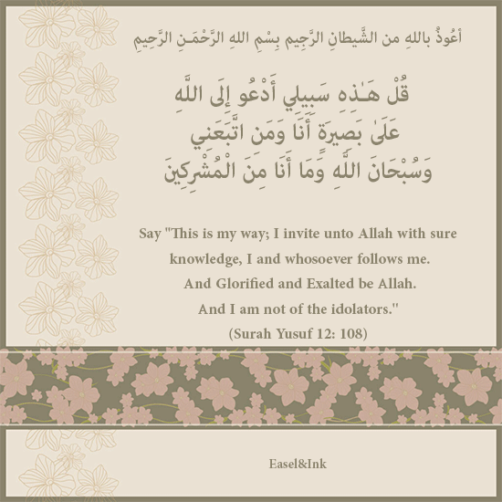 Ayah Graphics - Page 4 S12a108