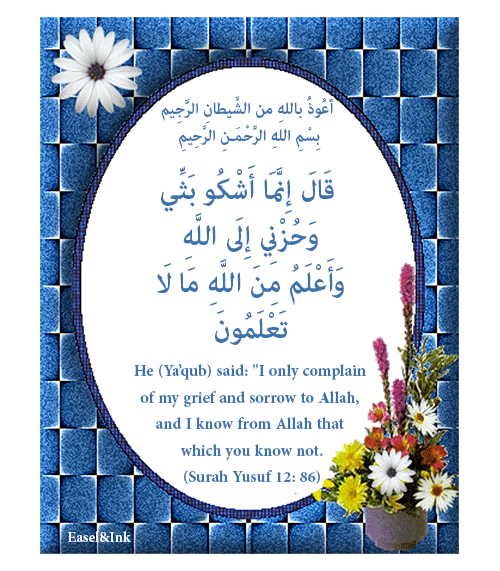 Ayah Graphics - Page 4 S12a86