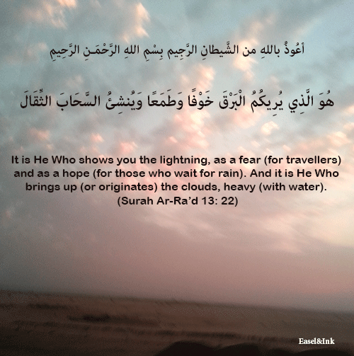 Ayah Graphics - Page 5 S13a22