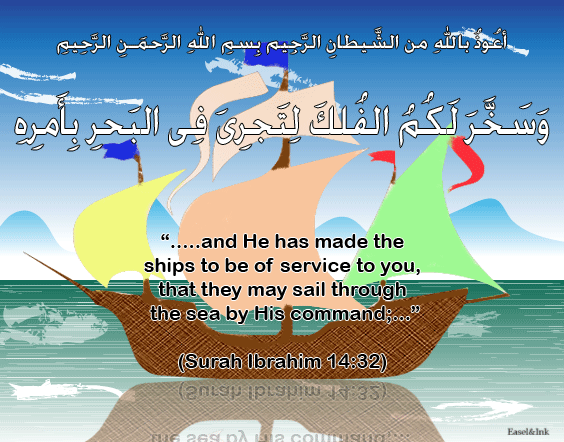 Ayah Graphics - Page 4 S14a32-1
