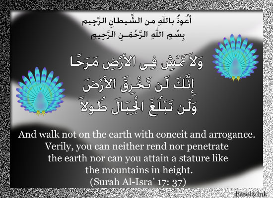 Ayah Graphics - Page 2 S17a37