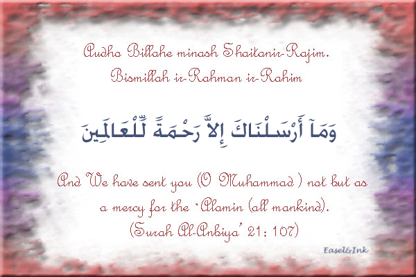 Ayah Graphics - Page 2 S21a107