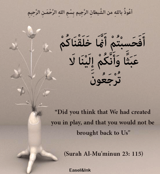 Ayah Graphics - Page 4 S23a115