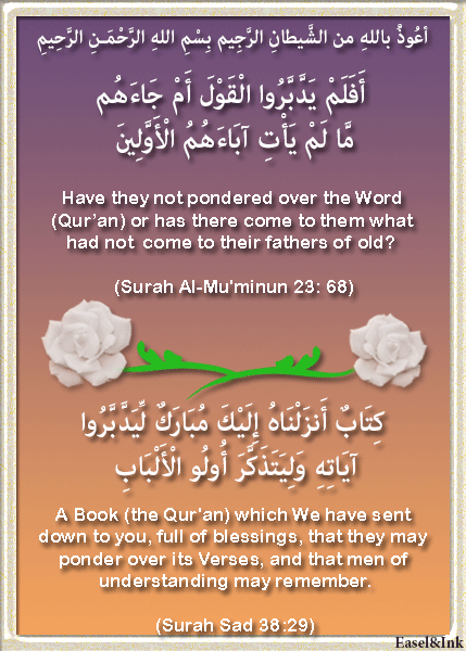 Ayah Graphics - Page 5 S23a68s38a29