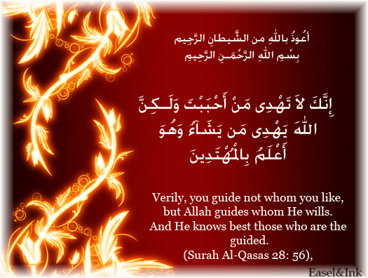 Ayah Graphics - Page 2 S28a56