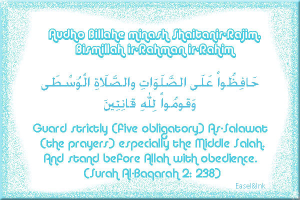 Ayah Graphics - Page 2 S2a238