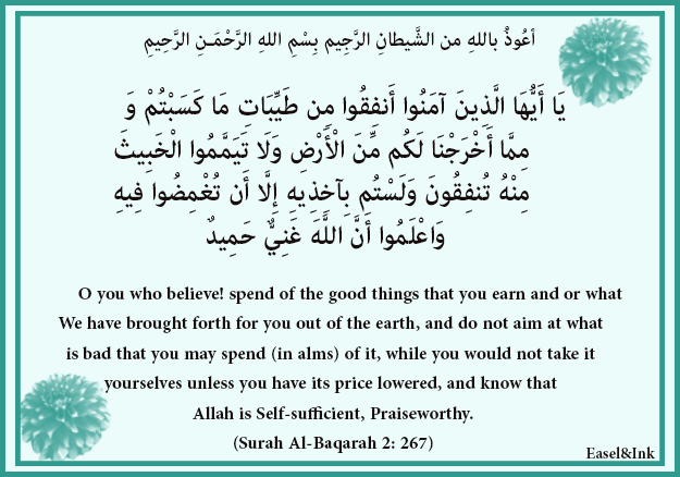 Fiqh of Zakat S2a267