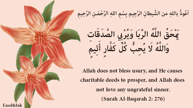 Fiqh of Zakat S2a276