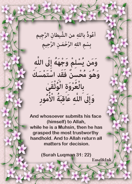 Ayah Graphics - Page 5 S31a22-1