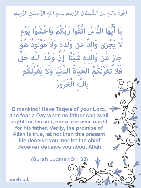 Ayah Graphics - Page 5 S31a33