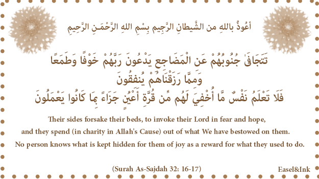 Ayah Graphics - Page 5 S32a16-17