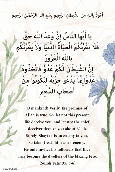 Ayah Graphics  - Page 2 S35a5-6