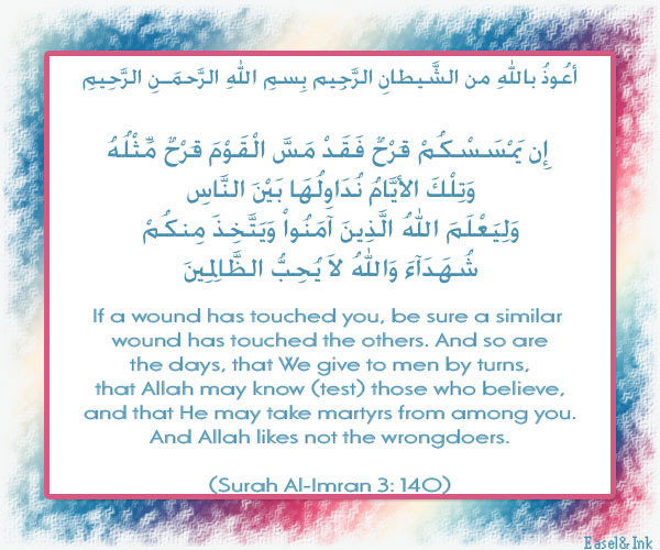 Ayah Graphics - Page 2 S3a140
