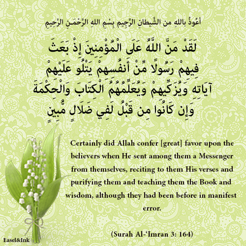 Ayah Graphics  - Page 2 S3a164