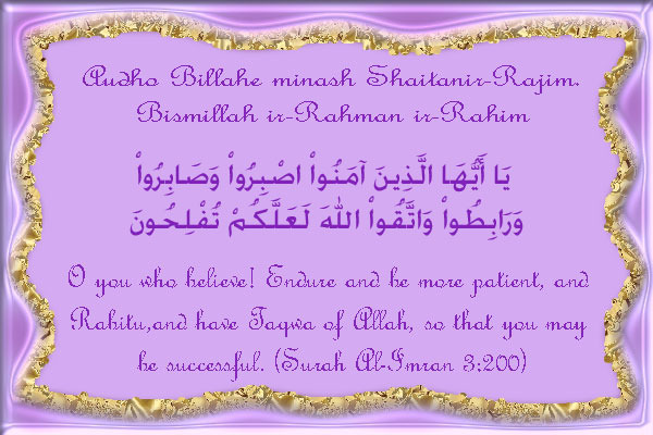 Ayah Graphics - Page 2 S3a200