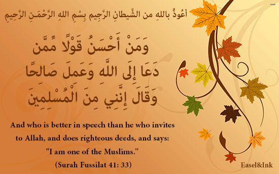 Ayah Graphics - Page 4 S41a33-2