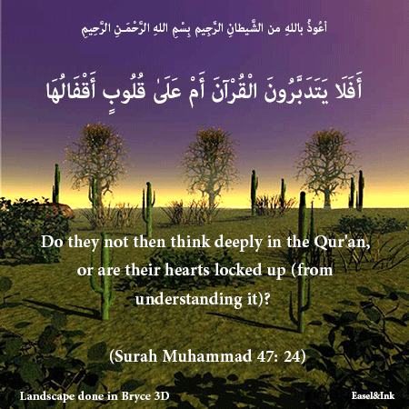 Ayah Graphics - Page 5 S47a24