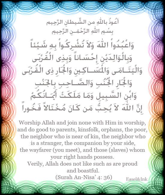Ayah Graphics - Page 2 S4a36