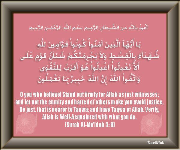 Ayah Graphics - Page 2 S5a8