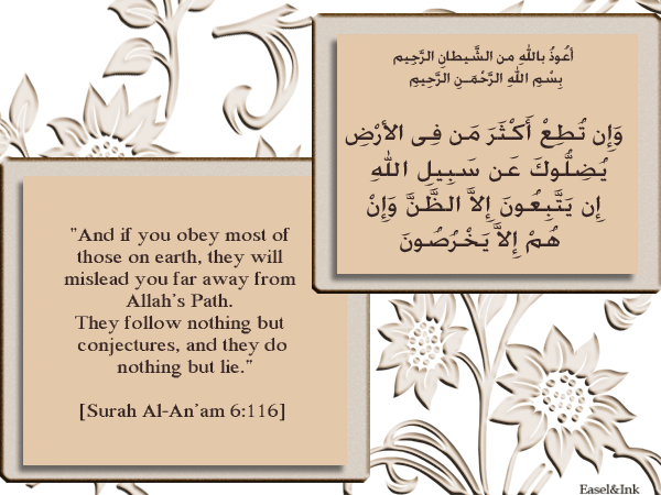 Ayah Graphics - Page 3 S6a116