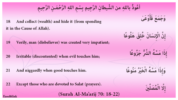 Fiqh of Zakat S70a18-22
