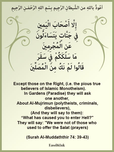Ayah Graphics - Page 4 S74a39-43