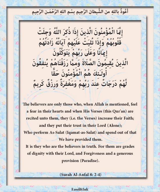Ayah Graphics - Page 5 S8a2-4