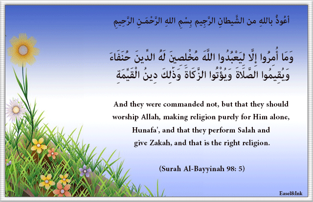 Ayah Graphics - Page 5 S98a5