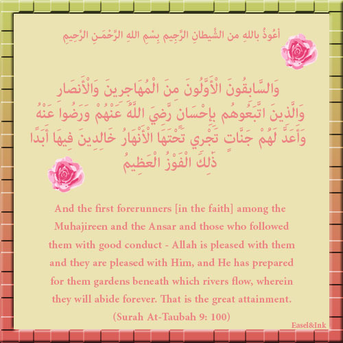 Righteous Companions (Radhi Allahu Anhum) S9a100