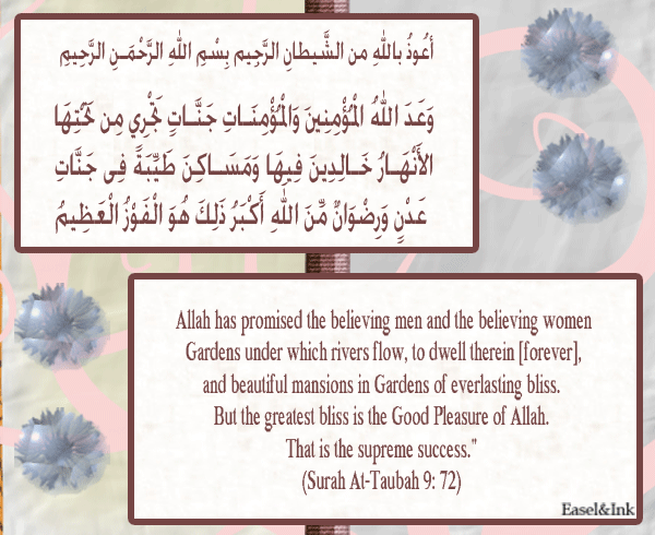 Ayah Graphics - Page 3 S9a72